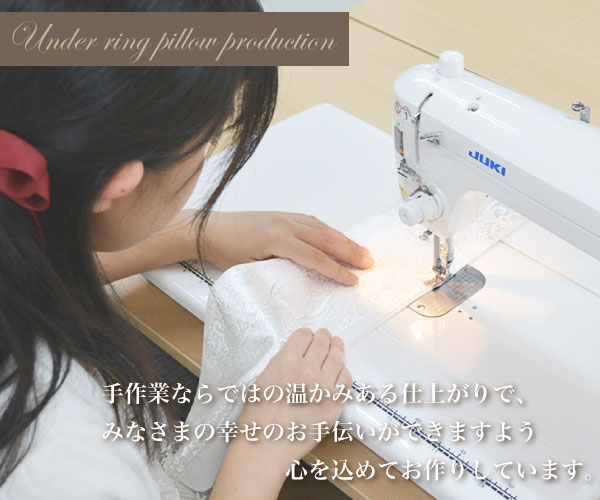 Under ring pillow production