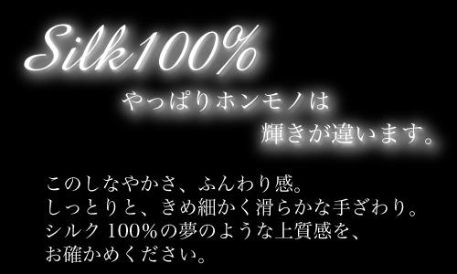リングピロー完成品「クレール」Silk100% やっぱりホンモノは輝きが違います。