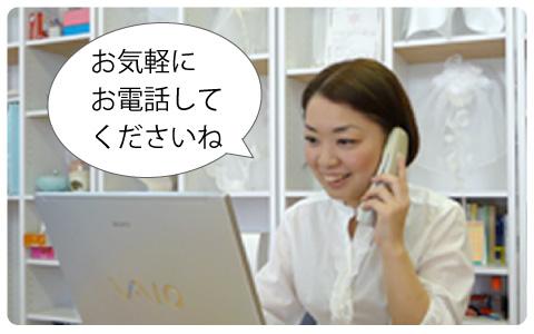 リングピロー専門店ルシエルブリレ 商品の納期について お気軽にお電話してくださいね