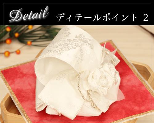 和風リングピロー手作りキット 華結 どの角度から見ても美しい気品あふれる存在感