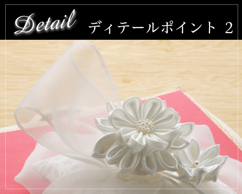 和風リングピロー手作りキット「ほの香」透け感が美しくお花をそっと包むように