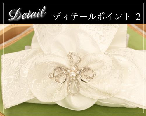 和風リングピロー完成品「雅」祝福の4枚の花びらが誓いの儀式を見守ります