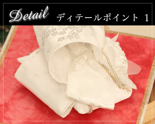 和風リングピロー完成品「華結」純白の映えるゴールドの飾りひも