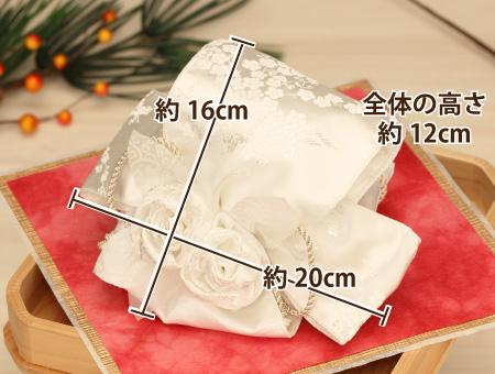 和風リングピロー手作りキット 華結 華結のサイズ