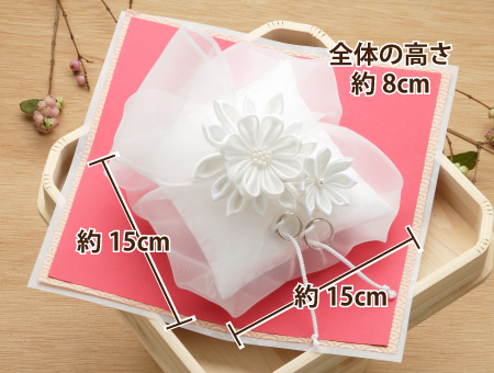 和風リングピロー手作りキット「ほの香」ほの香のサイズ