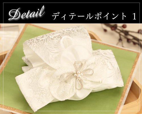 和風リングピロー完成品「雅」白無垢の飾り結びを表現した立体感