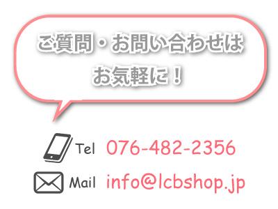 リングピロー専門店ルシエルブリレ 商品の納期について お問い合わせはお気軽に!