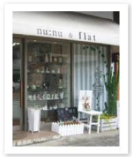 リングピロー専門店ルシエルブリレ 取扱店様ご紹介 nu:nu&flat