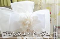 洋風リングピロー用メモリアルスタンド / ブランシュ・ネージュ