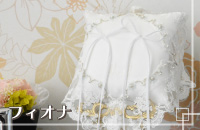 洋風リングピロー用メモリアルスタンド / フィオナ