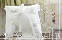 洋風リングピロー用メモリアルスタンド / オーロラ