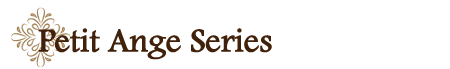 リングピロー専門店ルシエルブリレ イニシャル刺しゅうリングピロー / 完成品 一覧 プチアンジュシリーズ・リングピロー