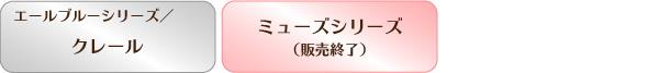 リングピロー専門店ルシエルブリレ お客様からいただいたリングピローのお写真【洋風リングピロー】 エールブルーシリーズ/クレール ミューズシリーズ(販売終了)