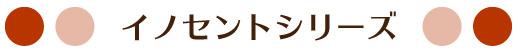 リングピロー専門店ルシエルブリレ/手作りキットの作り方 ~和風リングピロー~ 「イノセントシリーズ」