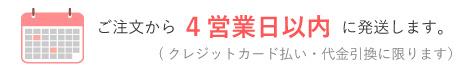 洋風リングピロー用メモリアルスタンド / ご注文から4営業日以内に発送します